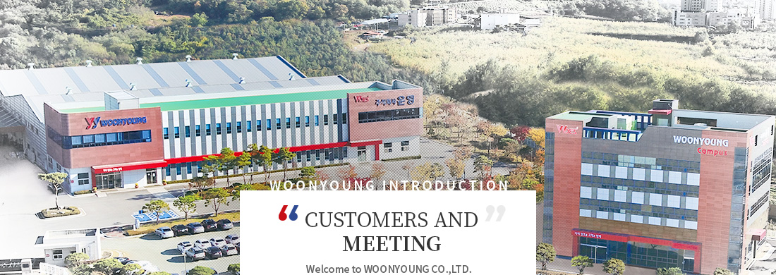 CUSTOMERS AND MEETING, Welcome to WOONYOUNG CO.,LTD.
